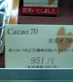 200702121149000.jpg