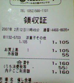 200702272210000.jpg