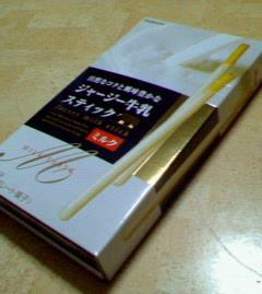 200705052328000.jpg