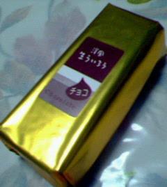 200801142156000.jpg
