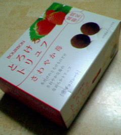 200805232129000.jpg