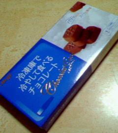 200806132140000.jpg