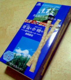 200807112321000.jpg