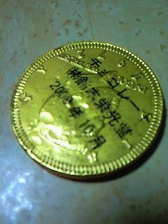 200807170039000.jpg
