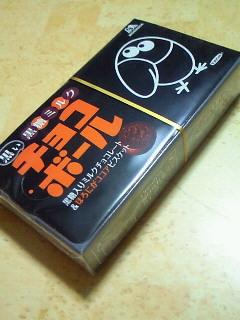 200809102159000.jpg